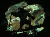 Yeti shadow inside the mountain