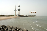 Location of Kuwait's best water park