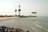 Location of Kuwait's best water park