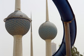 Kuwait Towers with waterslide