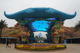 Chimelong Ocean Kingdom entrance