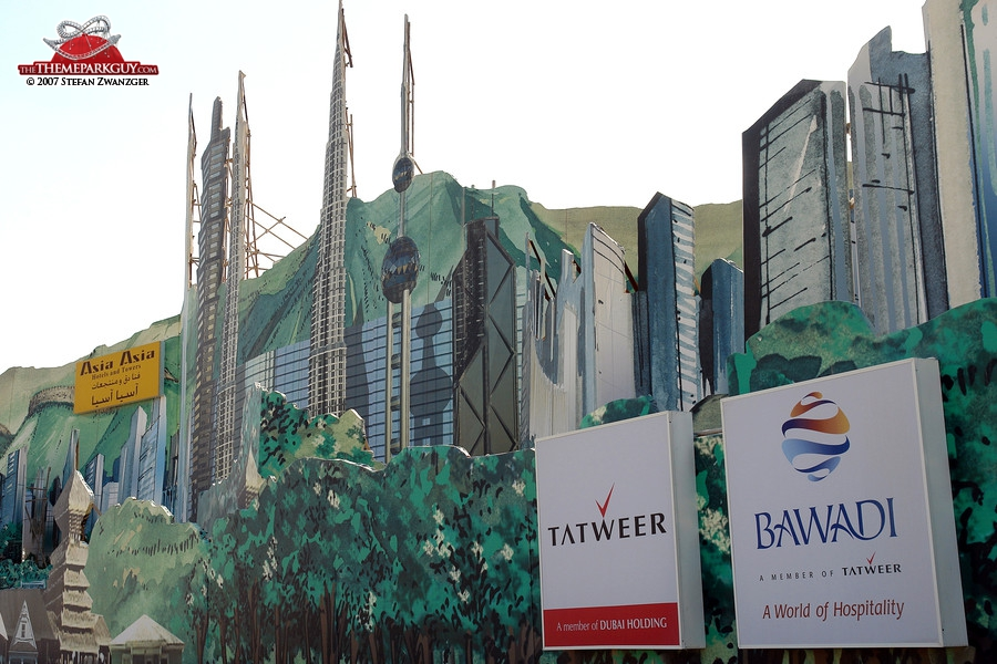 Bawadi billboard