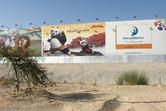 DreamWorks billboard up close