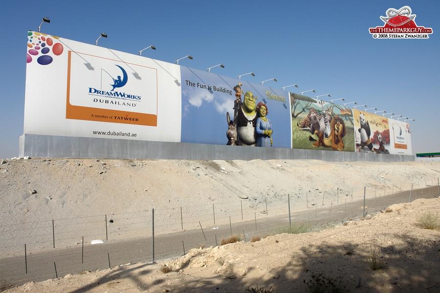 DreamWorks Animation theme park billboard