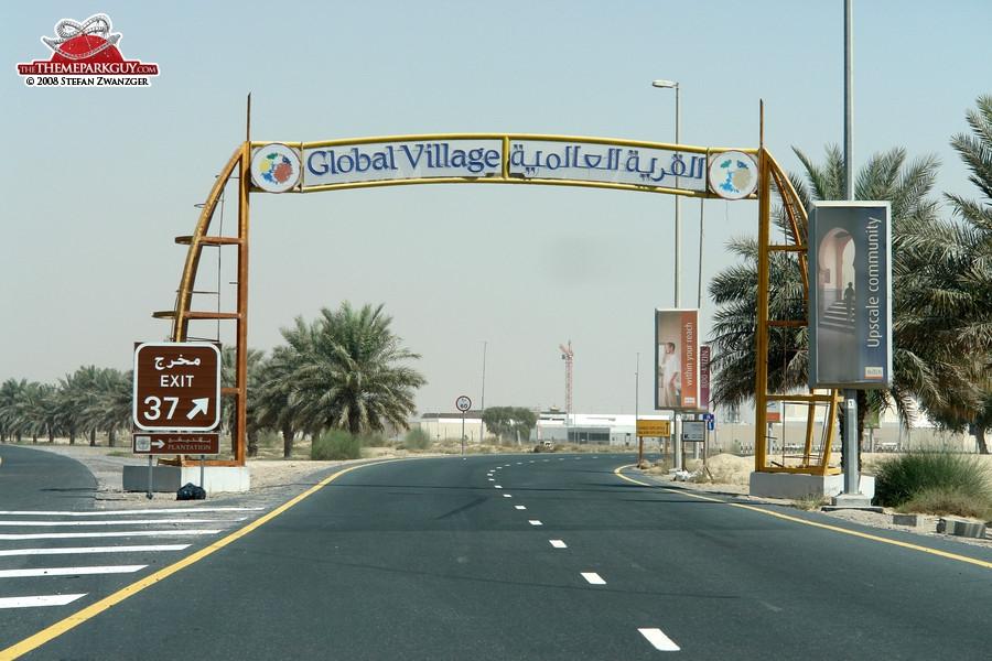 Global Village entrance