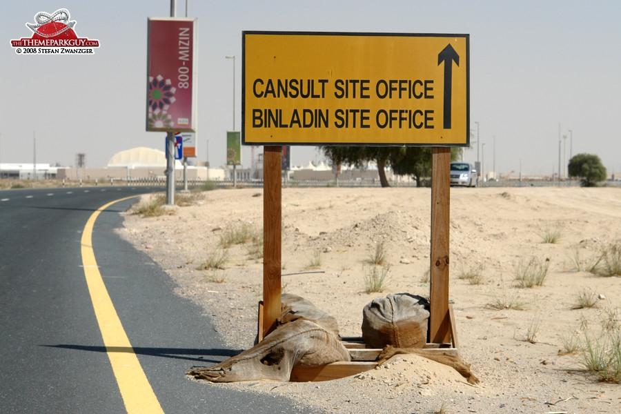 BinLadin site office