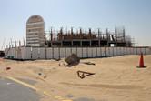 City of Arabia building rising