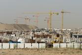 Mall of Arabia site