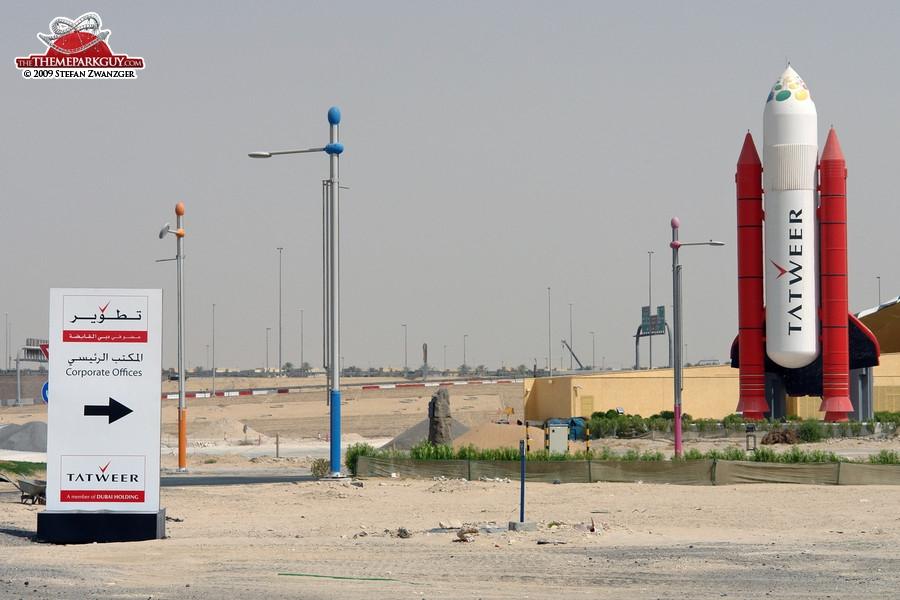 Dubailand sales center entrance