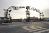 Global Village annual fun fair