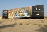 New 'City of Arabia' billboard