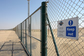 Universal Studios fence