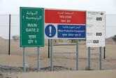 Universal Studios Dubailand construction site progress sign