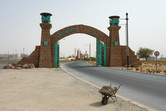 Dubailand gate