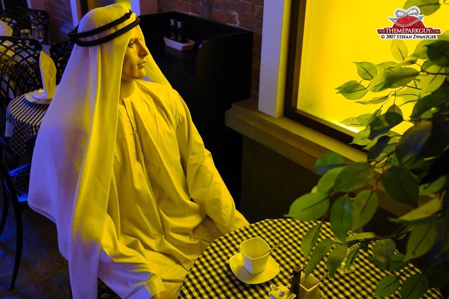 Model sheikh