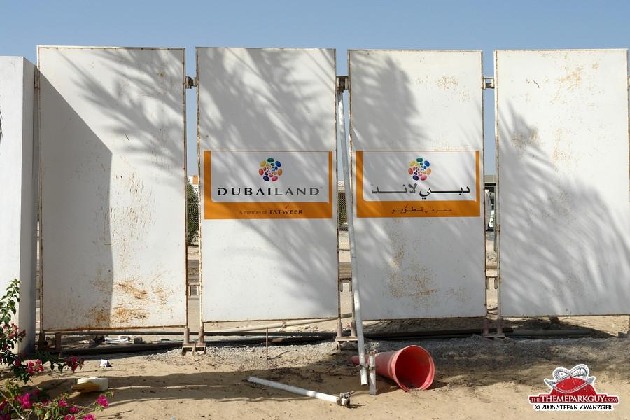 Dubailand construction fence
