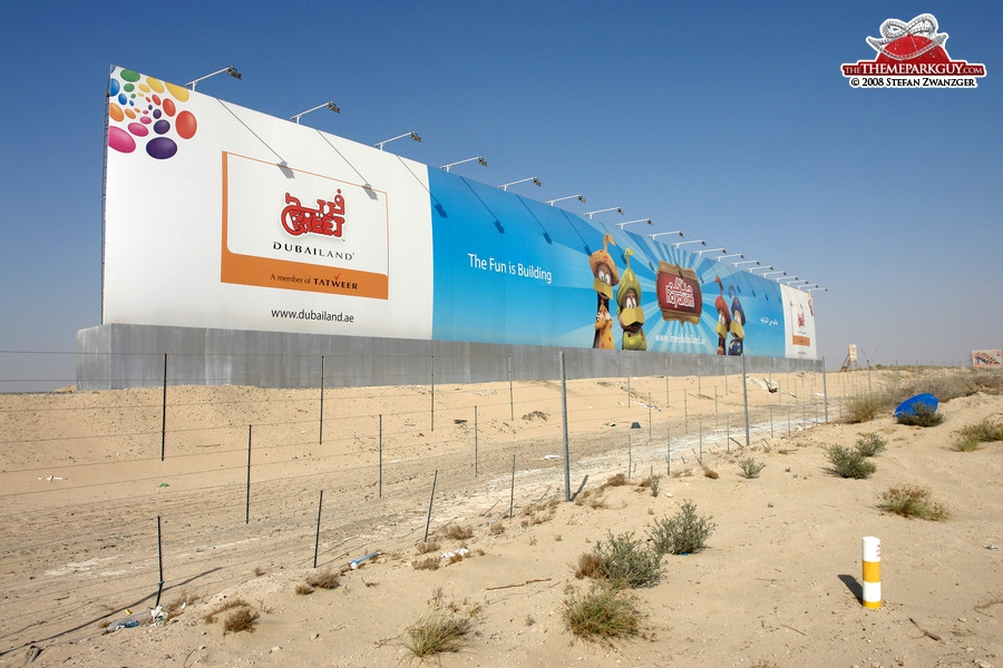 Freej theme park billboard