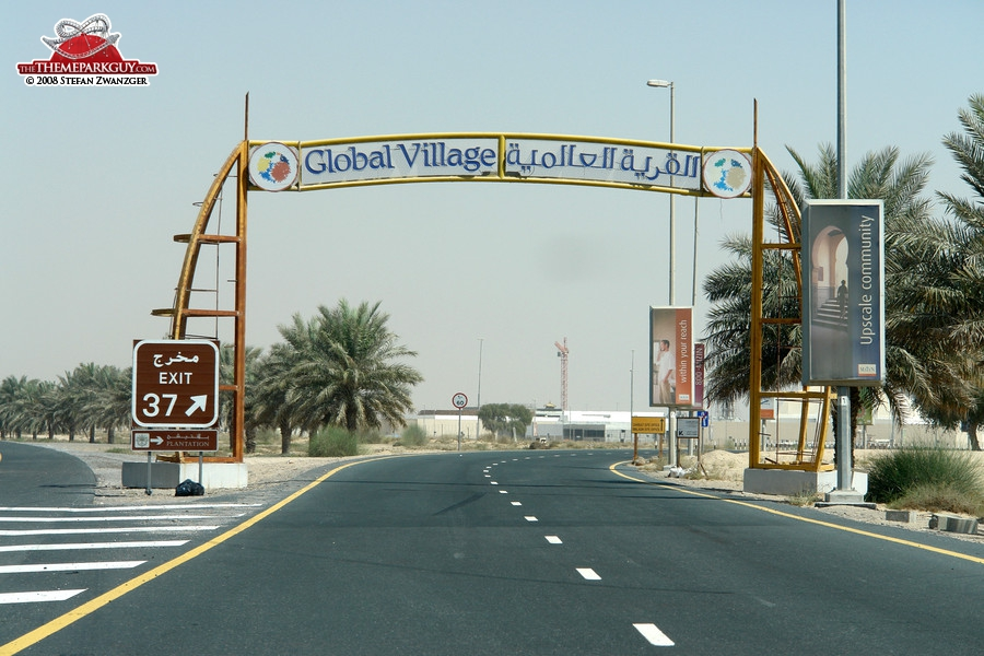 Global Village entrance