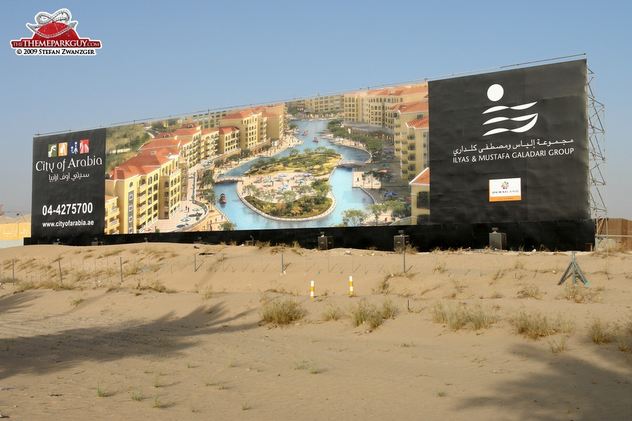 New 'City of Arabia' billboard