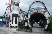Space Shuttle entrance
