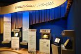 Everland history exhibition