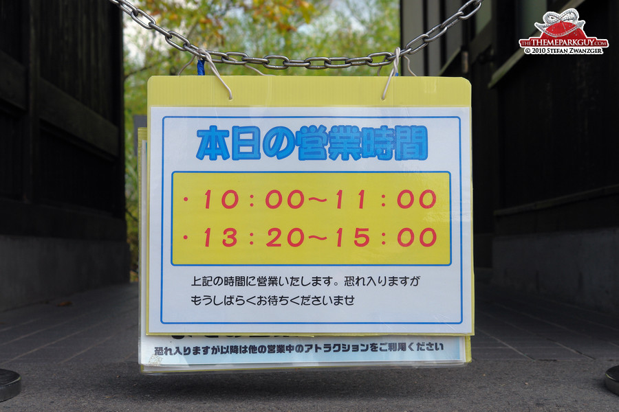 Opening times resembling those of public authorities