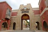Phoenician gate