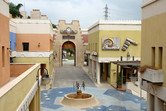Phoenician village