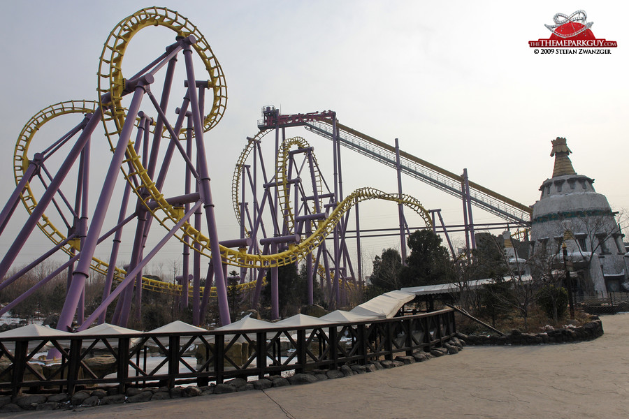 Inverted roller coaster at Happy Valley Beijing