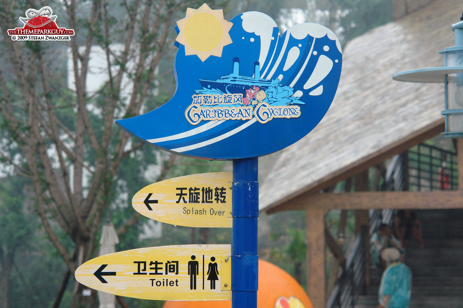 Caribbean Cyclone, the water park section (closed at the time)