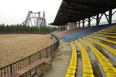 Yet unused arena