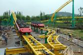 Intamin roller coaster under construction