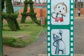 Happyland cartoon characters
