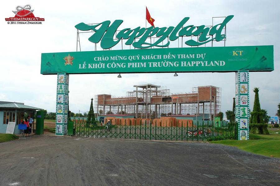 Happyland gate