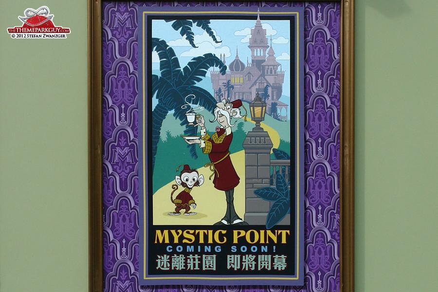 Mystic Point