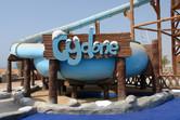 Cyclone bowl slide