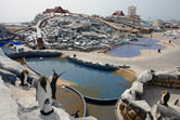 Ice Land Water Park