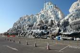 Ice Land parking lot