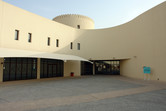 Khalifa Park 'Museum'