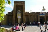 Egyptian theming