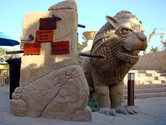 Lion statue guarding the Lost Paradise
