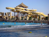 Small wave pool