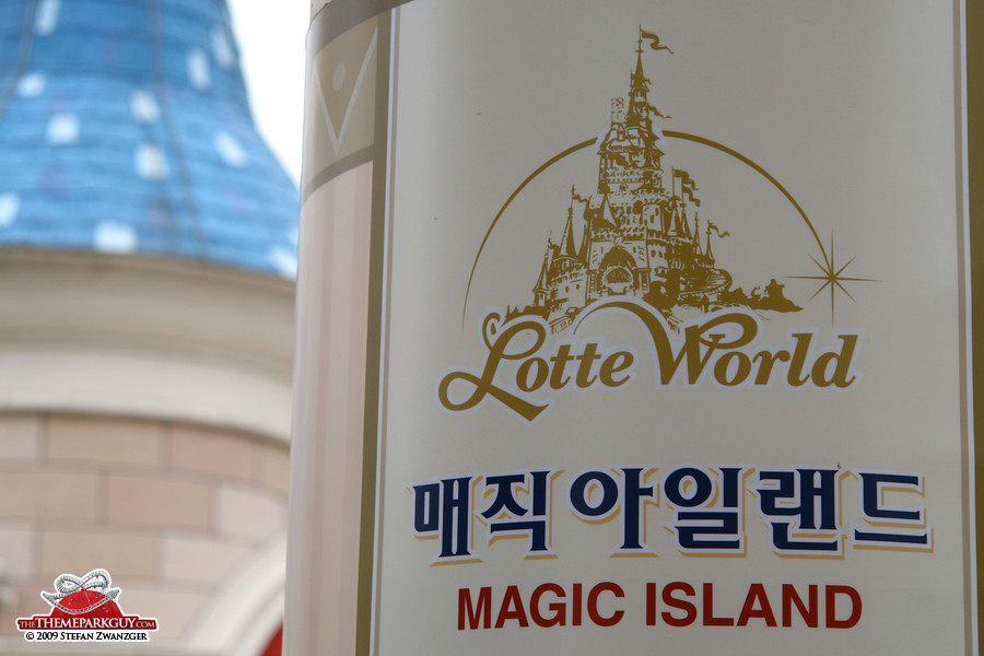 Lotte World's shameful Disneyland logo rip-off
