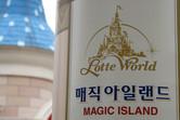Lotte World's shameful Disneyland logo rip-off