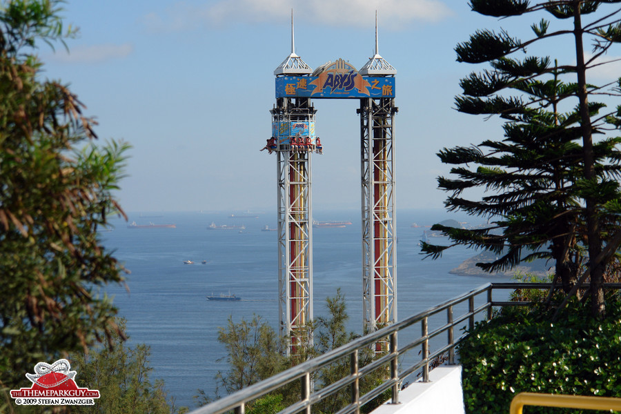 Drop tower with a view
