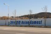 2014 Asian Games! on the same fence