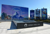 Paramount Movie Park billboards