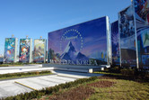 Paramount Movie Park billboards from different angle