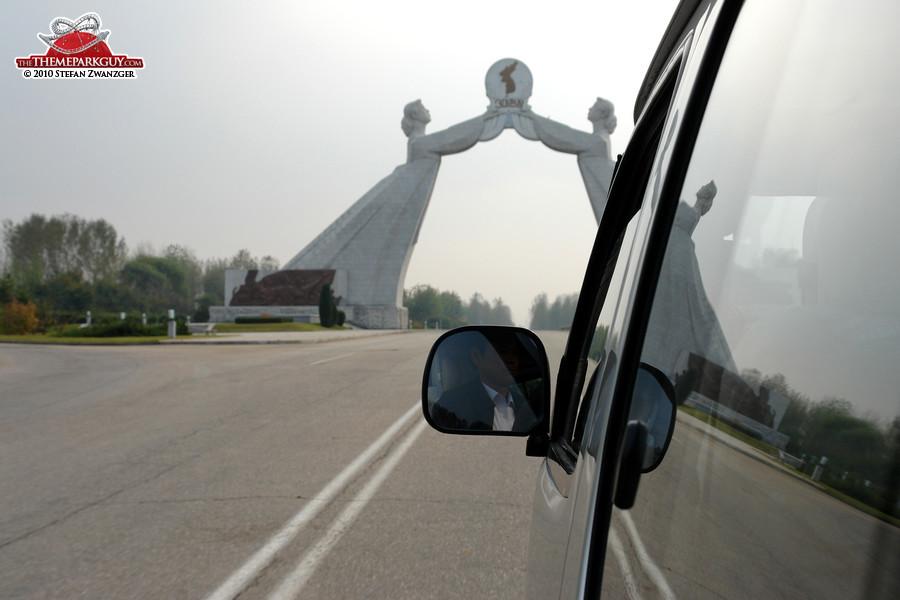 Reunification, through North Korean eyes