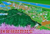 Mangyongdae fun fair, Pyongyang's biggest